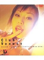 Club*Venus 5