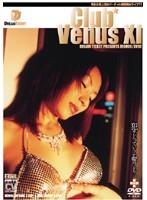 武藤さき Club*Venus 11