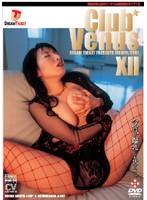 Club*Venus 12