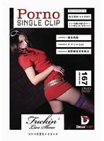 Porno SINGLE CLIP 村上里沙・スケBEST ダウンロード