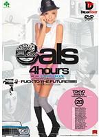 Gals×4hours ダウンロード