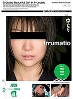 泣きじゃくり BEST 泣き虫美少女・涙ぼろぼろイラマチオ 4時間 ダウンロード