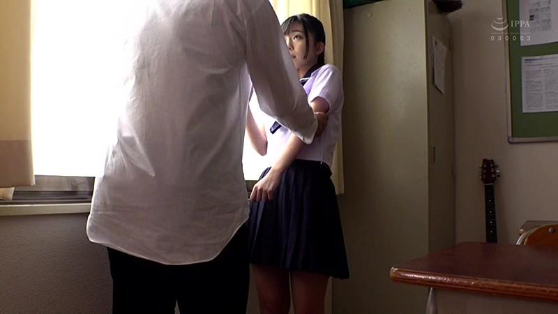 あの頃、制服美少女と。 泉りおん 14枚目