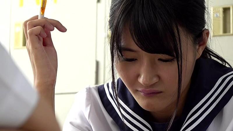 あの頃、制服美少女と。 加賀美まり 1枚目