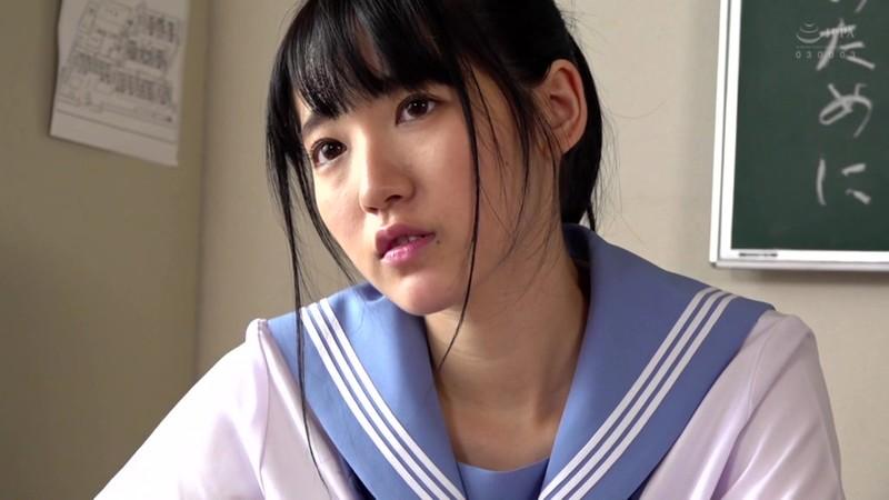 あの頃、制服美少女と。 河奈亜依 1枚目