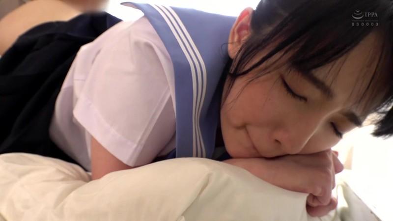 あの頃、制服美少女と。 河奈亜依 10枚目