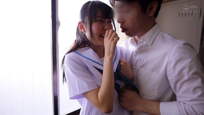 あの頃、制服美少女と。 姫野ことめ 12枚目
