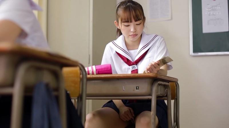 あの頃、制服美少女と。 林愛菜