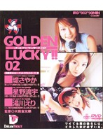GOLDEN LUCKY!! 02