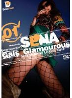 Gals Glamourous SENA 01 ダウンロード