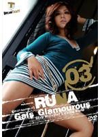 Gals Glamourous RUNA 03