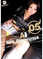 Gals Glamourous AI 05 ダウンロード