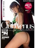 Club*Venus 波多野結衣 ダウンロード
