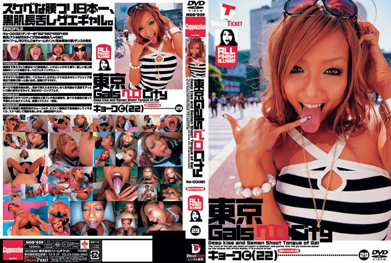 東京GalsベロCity 29 – KYOKO