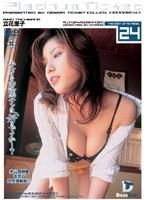 Platinum Ticket 24 立花里子 ダウンロード