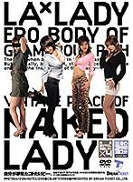 LA*LADY ダウンロード