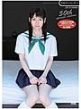 制服美少女と性交 50回記念特別盤 全4時間 宮地由梨香