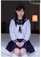 制服美少女と性交 桜川かなこ ダウンロード