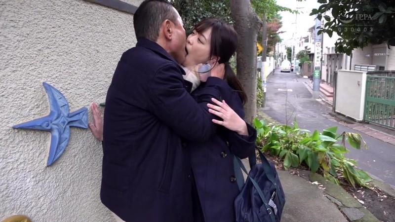 放課後、寄り道…そして、接吻。 奏音かのん 2枚目