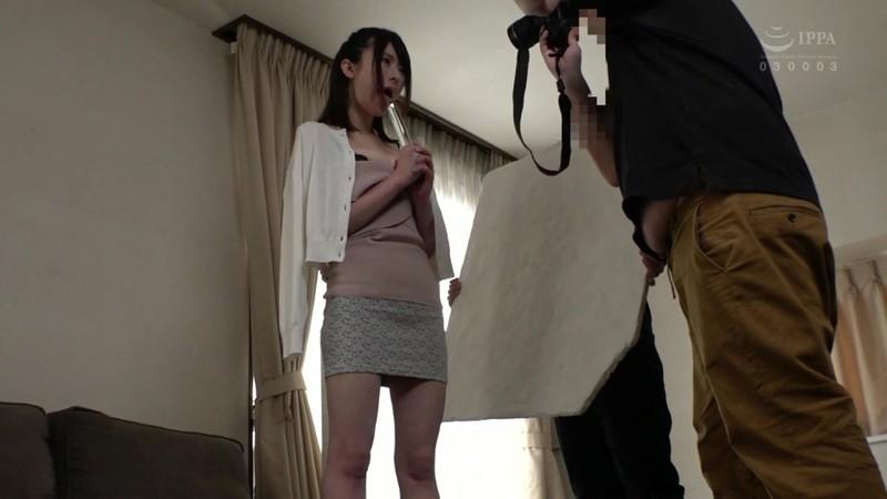舌しゃぶり〜君の舌を食べたい〜 辻井ほのか 7枚目
