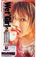 Wet*Girl 2
