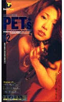 PETs 02 ダウンロード