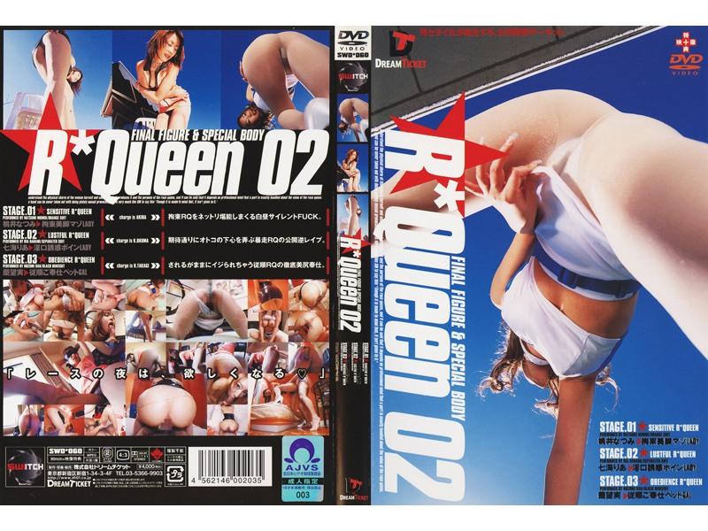 R*Queen 02