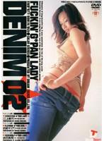 DENIM 02 ダウンロード