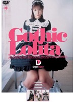 Gothic Lolita ダウンロード