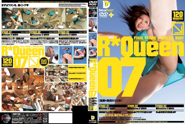 R Queen 07