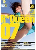 R Queen 07 ダウンロード