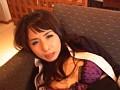 女教師in… [脅迫スイートルーム] Teacher Yuka(24)