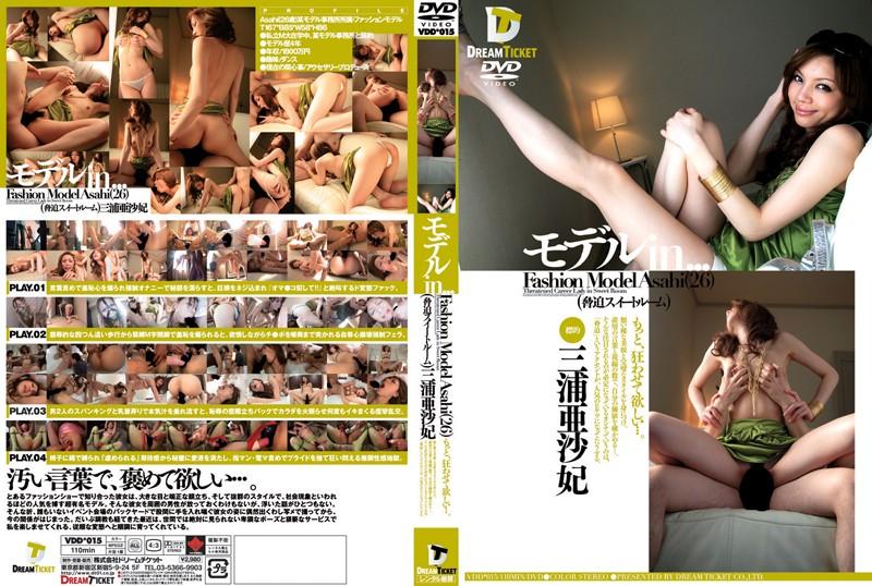 モデルin… [脅迫スイートルーム] Fashion Model Asahi(26)
