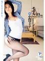 モデルin… [脅迫スイートルーム] Fashion Model Maria(23)