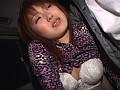 (28ddt002)[DDT-002] 爆乳中出しレイプ 青木美和 ダウンロード 3