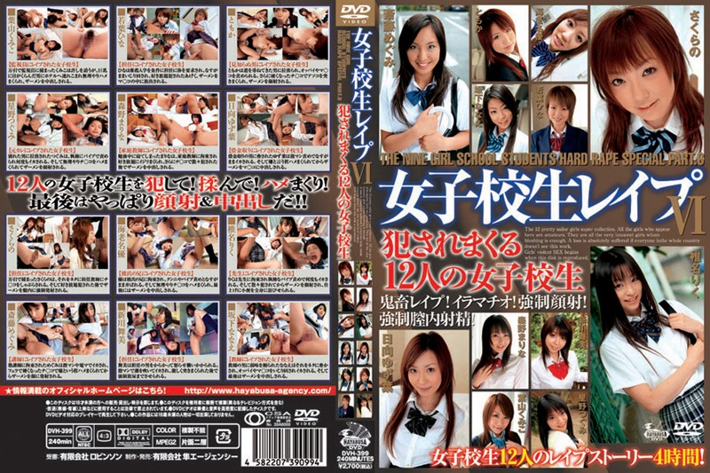 (28dvh399)[DVH-399] 女子校生レイプ6 犯されまくる12人の女子校生 ダウンロード