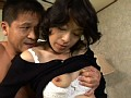 (28hdv023)[HDV-023] 近親妻 私、義父に犯され義弟に中出しされました 須藤あゆみ ダウンロード 17