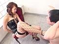 美女とSM 02 みづき桃香 女王様2