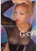 G-cup 氷咲沙弥