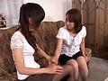 熟した女のふたなりな関係 6のサンプル画像 1