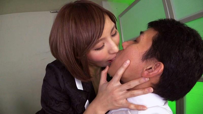 M男WALKER M男専科フルコースの風俗巡り 夏希みなみ|無料エロ画像4