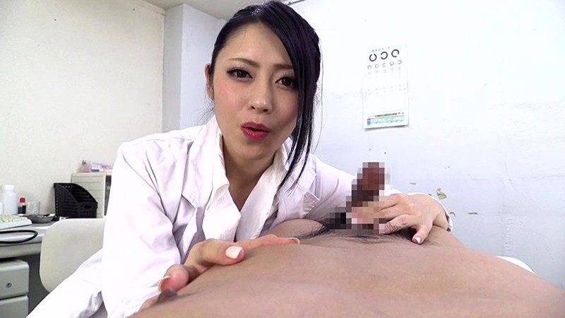 ドライオーガズム療法専門 男の潮吹きクリニック 3 桜井あゆ 画像7