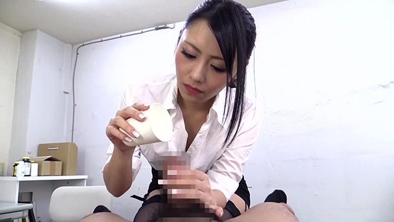 ドライオーガズム療法専門 男の潮吹きクリニック 3 桜井あゆ 画像8