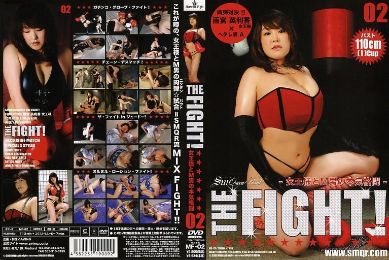 (29mf00002)[MF-002] THE FIGHT! 女王様とM男の本気格闘 02 ダウンロード
