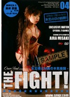 THE FIGHT! 女王様とM男の本気格闘 04 ダウンロード