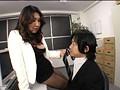 爆乳女社長 若手社員に嫌という程パワハラ性感 伊織涼子のサンプル画像