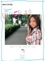 UNDER.20 未成年×素人 Erika.18 ダウンロード