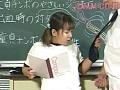 (2ch041)[CH-041] 「痴」女優 湯川えり ダウンロード 4