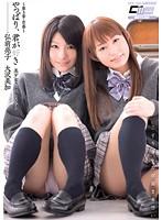 やっぱり、君が好き 美少女・微熱レズビアン 〜第3章・恋慕〜 弘前亮子 大沢美加