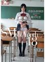 青春SM倶楽部 葉月可恋